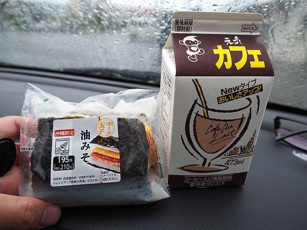 元気カフェと沖縄限定おにぎり