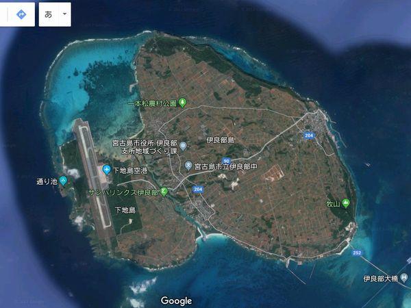 伊良部島&下地島地図