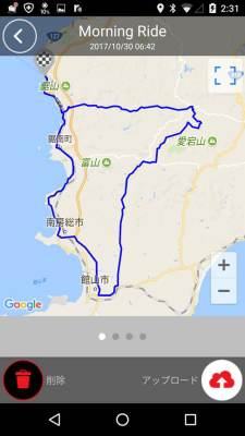 photo_cateyecyclecomputa_randner_ooyamasenmaida_1030_3_2017_1030.jpg