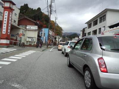 photo_randner_nikkoukaidou_1105_6_2017_1105.jpg