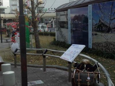 photo_randner_utunomiyamito_1216_20_2017_12161.jpg