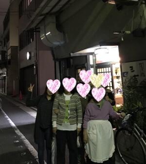 fc2blog_20171028235545a64.jpg