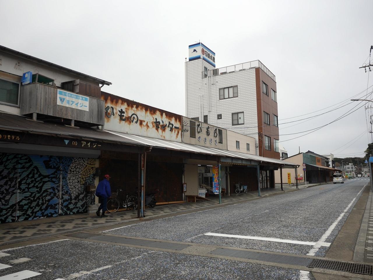 171208城ヶ島-09