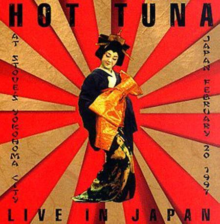 TUNA-JAPAN.jpg