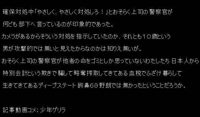 miikouy00_20171028195241cc3.jpg