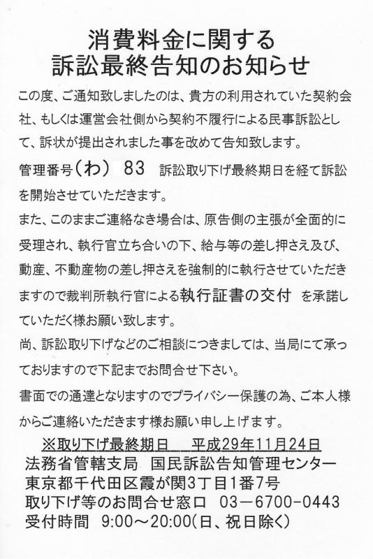 IMG_20171124_0001.jpg