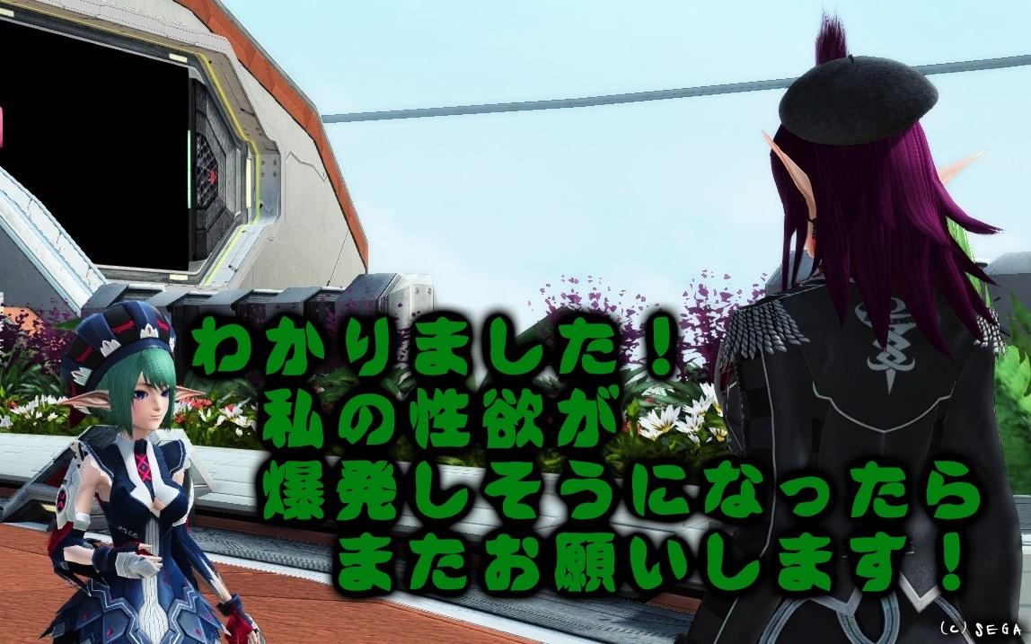 blog291_5.jpg