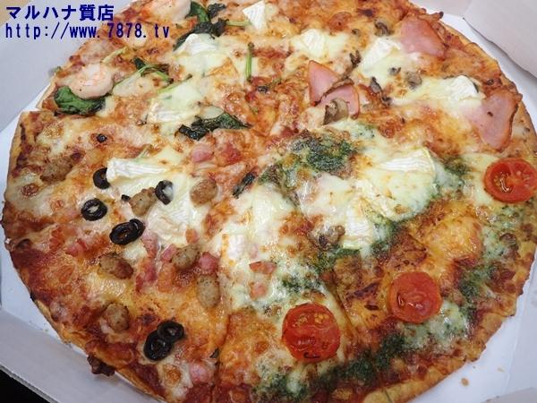 豊橋ブランド品買取マルハナ質店 ピザ