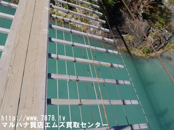 夢の吊り橋2 マルハナ質店