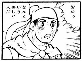 utukusii (3)