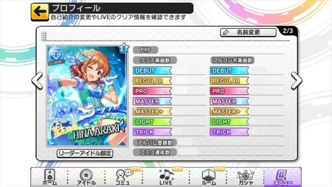 7torisoku_2103R.jpg