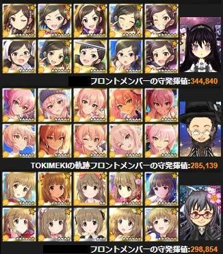 7torisoku_2117R.jpg