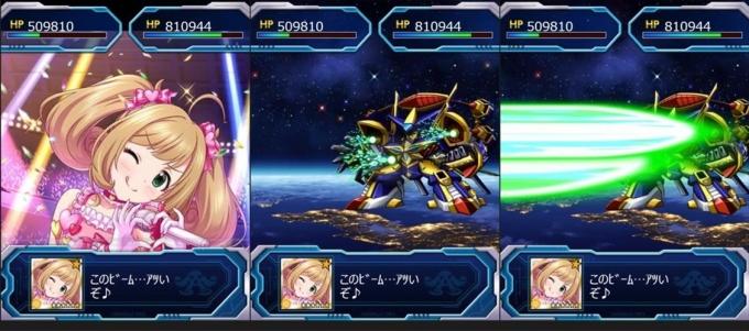 7torisoku_2135R.jpg