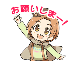 onegai.png