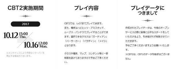 SnapCrab_NoName_2017-9-28_23-4-54_No-00.jpg