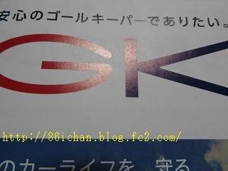 GK1109.jpg