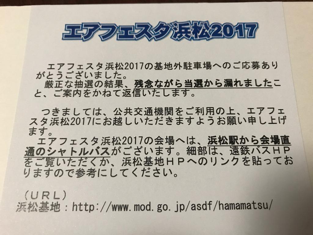 ファイル 2017-10-04 7 09 54