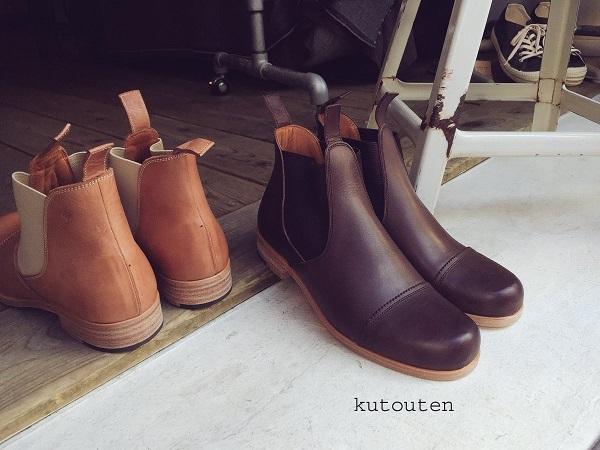 20171102-boots-2.jpg