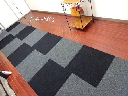 なんとなく 床のイメチェンって意外と簡単に出来る 3
