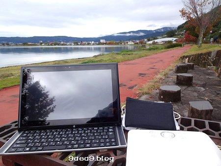 2017 10 7 とりあえず 諏訪湖の見える位置でブログ 3