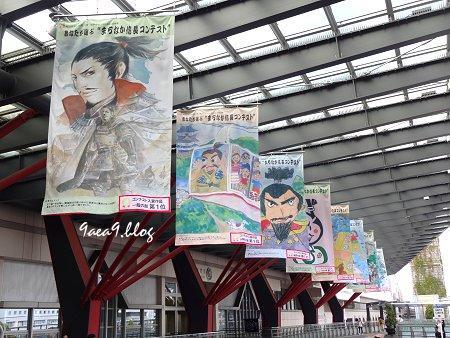 2017年 10月11日 名古屋から岐阜経由で京都に向う 1