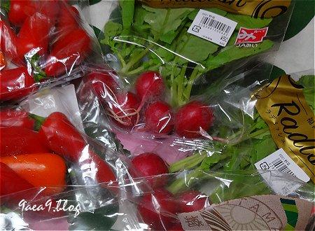 50円野菜 1