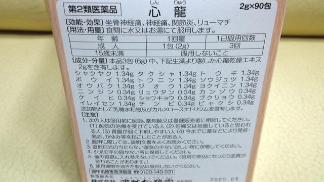 2_201712221046186ff.jpg