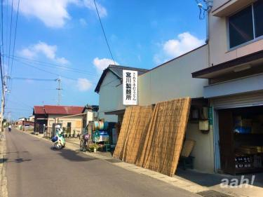 宮川製麺所。ここでは・・