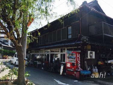 須崎にて。見た目、商店にしか見えませんw