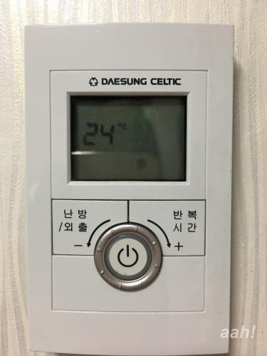 我が家、室内温度も下がってまいりましたよ。