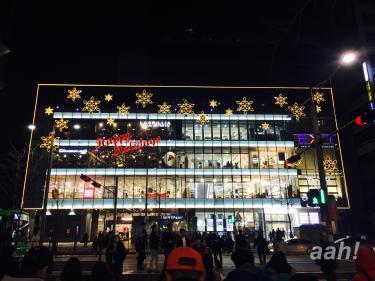 弘大入口駅。