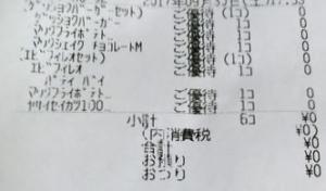 P_180532_vHDR_Auto (3)