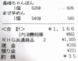 P_154642_vHDR_Auto (1)