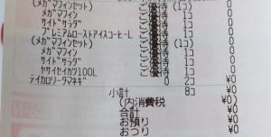 P_103058_vHDR_Auto (3)