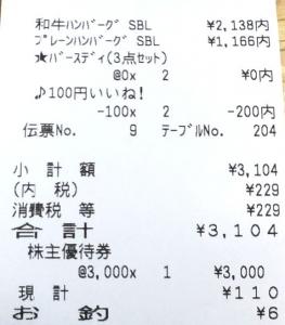 P_122059_vHDR_Auto (2)