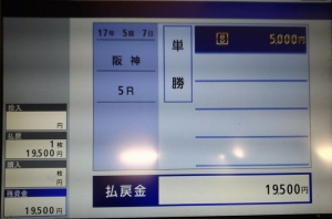 P_121719_vHDR_Auto (5)