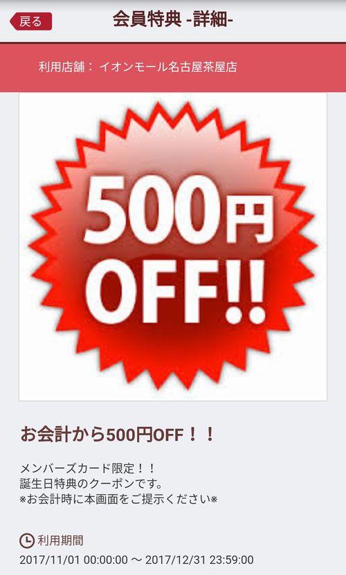 Screenshot_20103727.jpg
