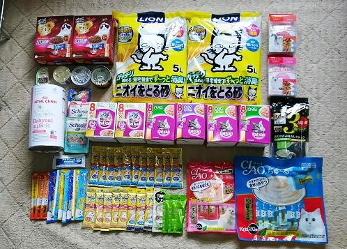 支援物資(H.Hさま)姫路市