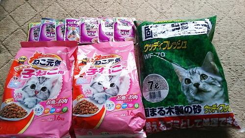 支援物資(京都 M・Yさま)