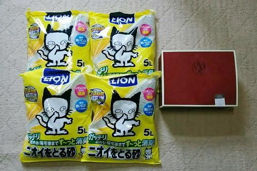 支援物資(KKさま) (1)