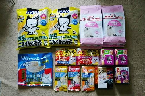 支援物資(姫路市 HHさま)