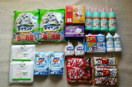 支援物資(大阪府 Y・Nさま)
