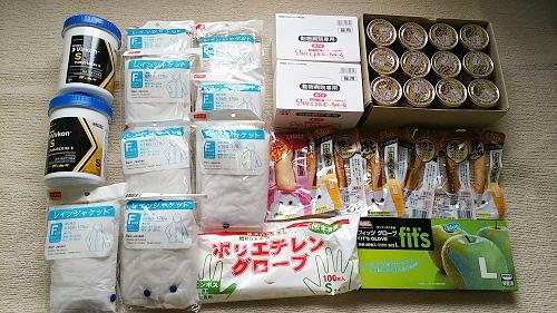 支援物資(神戸市 アメリオ・Sさま)