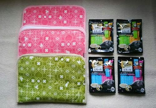 支援物資(滋賀県 M・Tさま)ハリマ