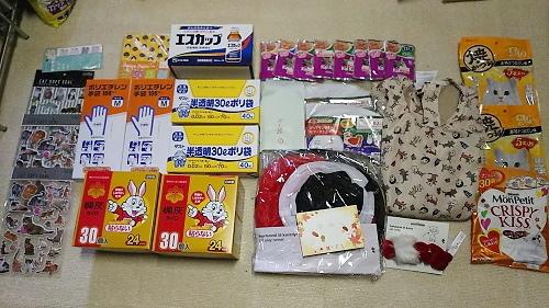 支援物資(大阪府 Y・Nさま) (1)