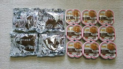 支援物資(川西市  C・Kさま)コタユメ