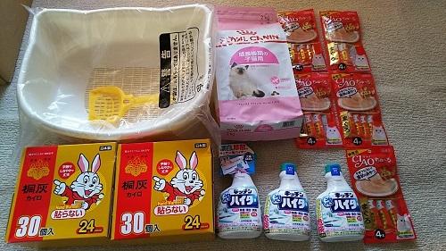 支援物資(京都市 A・Oさま)ムーゴ、ムーサ