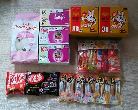 支援物資(滋賀県 Y・Uさま)