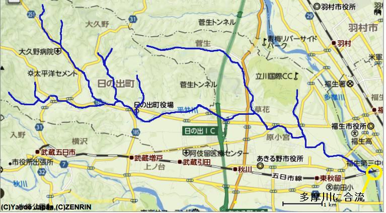 平井川本流と支流