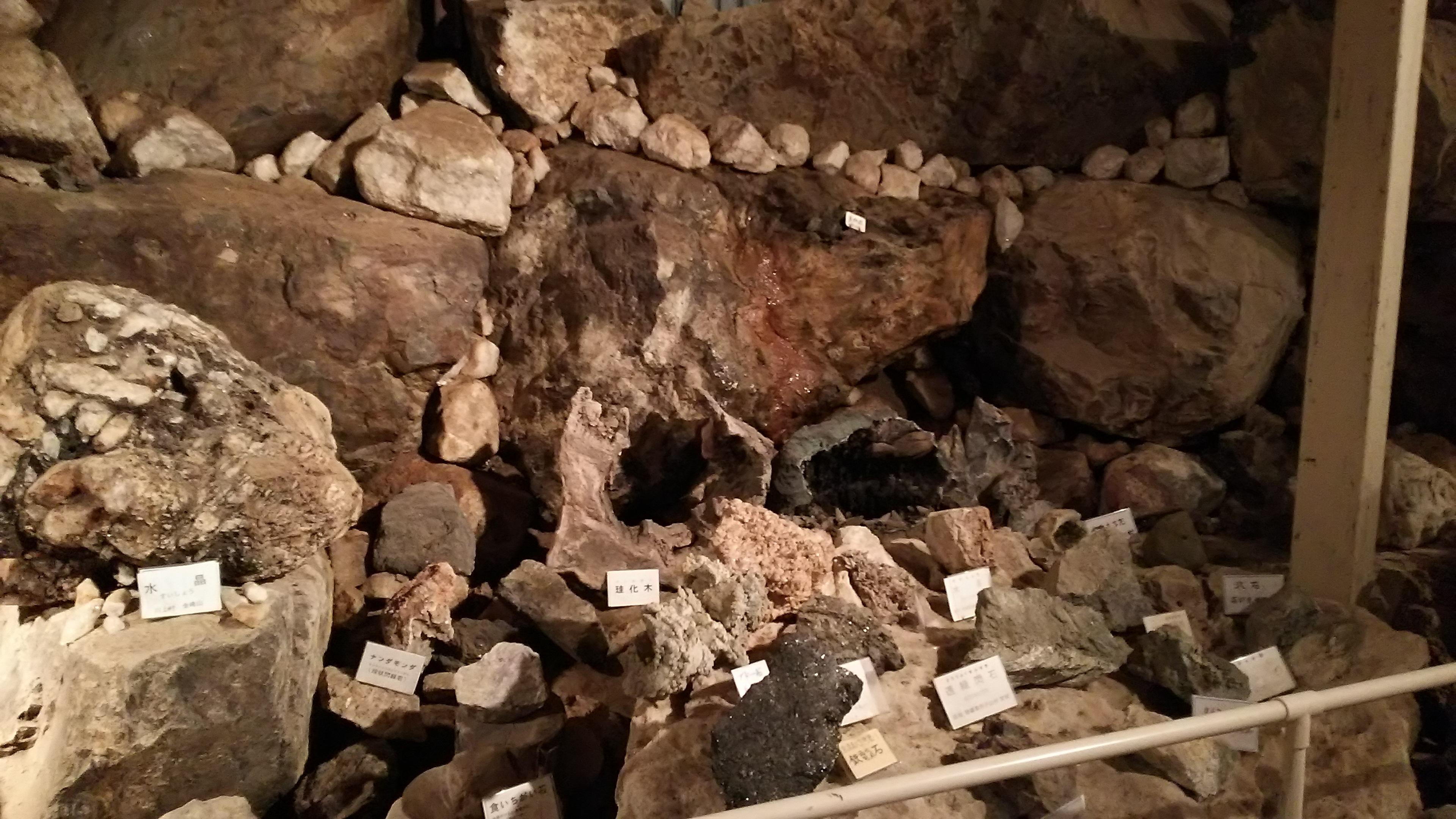 湯沼天然水晶洞 2